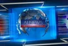 AI-NEWS Signation Screenshot