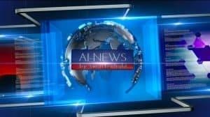 AI-NEWS Intro Screenshot